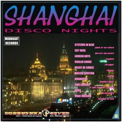 Shanghai Disco Nights vol 17