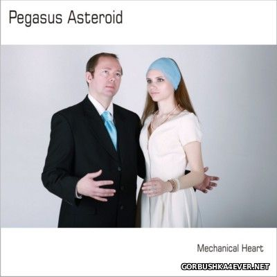 Pegasus Asteroid - Mechanical Heart [2014] EP