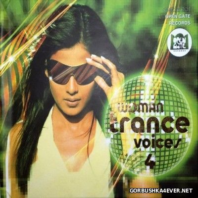 Woman Trance Voices vol 04 [2011] / 2xCD