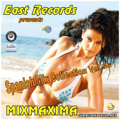 East Records - Spanish Mix Collection vol 56 [2014]