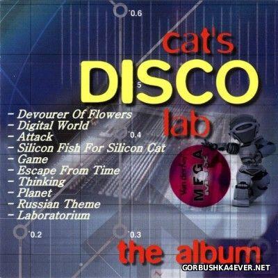 Van Der Koy - Cat's Disco Lab Mix [2014]