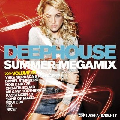 Deephouse Summer Megamix vol 01 [2014] / 2xCD