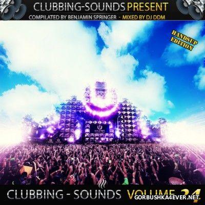 Clubbing Sounds Megamix vol 24 [2014] Bonus Mix