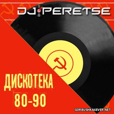 DJ Peretse - Дискотека 80-90 [2011]