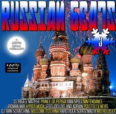 Beto BPM - Russian Beats Mix 03 (2010)
