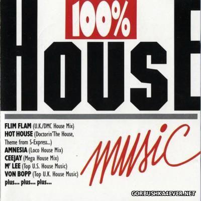 100 house music 1988 4 november 2014 gorbushka4ever for House music 1988