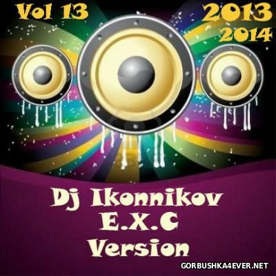 DJ Ikonnikov - E.x.c Version vol 13 [2014]