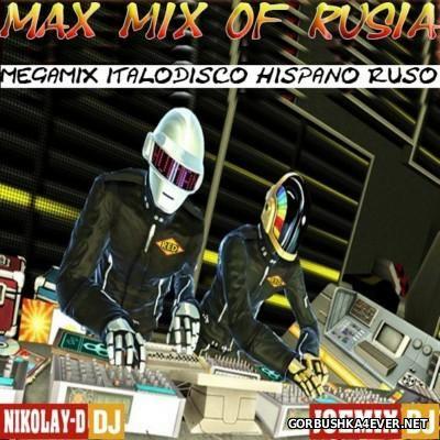 [Red Machine] Max Mix Of Rusia [2014] Mixed by Joemix & DJ Nikolay-D