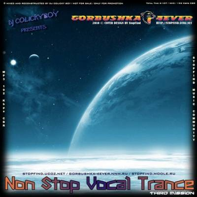 DJ ColickyBoy - Non Stop Vocal Trance Mix III