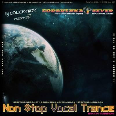 DJ ColickyBoy - Non Stop Vocal Trance Mix VI