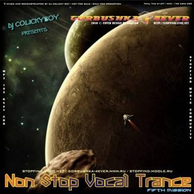 DJ ColickyBoy - Non Stop Vocal Trance Mix V