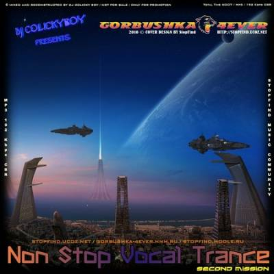 DJ ColickyBoy - Non Stop Vocal Trance Mix II