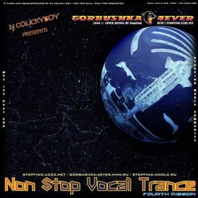 DJ ColickyBoy - Non Stop Vocal Trance Mix IV
