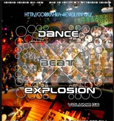 DJ Karsten - Dance Beat Explosion - volume 36