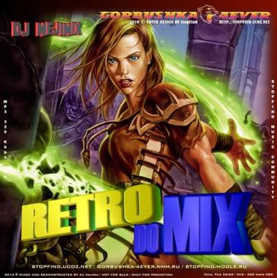 DJ MejiMIX - Retro Do MIX (2010)