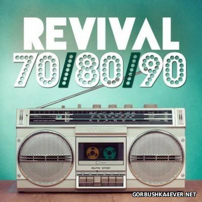 Revival 70 /80 /90 [2014]