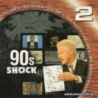 [Select Mix] 90s Shock vol 2 [2014]