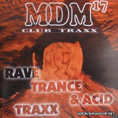 (Massive Dance Music) MDM vol 17 - vol 20
