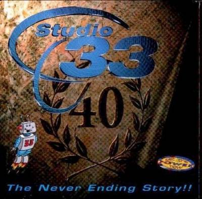Studio 33 - The 40th Story (2001)