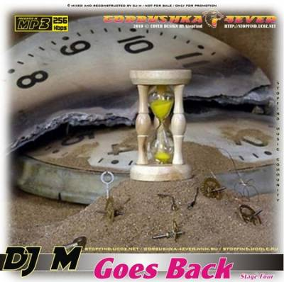 DJ M - Goes Back - Stage Four