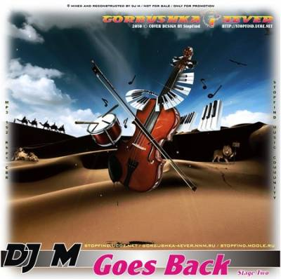 DJ M - Goes Back - Stage Two