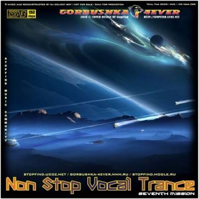 DJ ColickyBoy - Non Stop Vocal Trance Mix VII