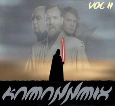 DJ Theo Kamann - KamannMix volume 11