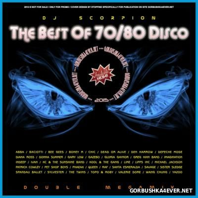 The Best Of Disco 70s & 80s [2012] - 27 February 2015