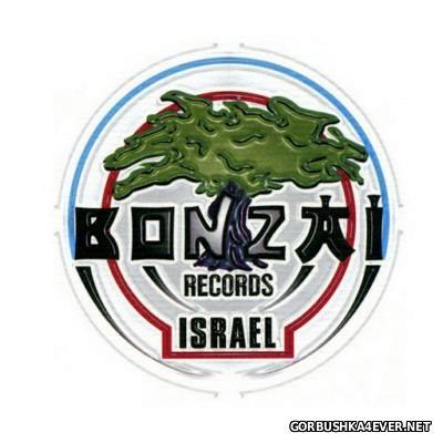 Bonzai Records - Israel vol 1 [2011] Full Length Edition