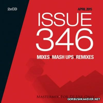 Mastermix Issue 346 [2015] April / 2xCD