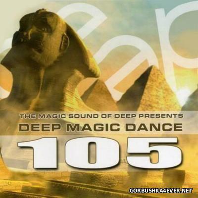 Deep Dance vol 105 [2006]