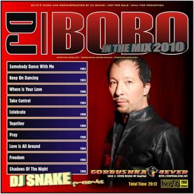 DJ Snake - DJ Bobo In The Mix 2010