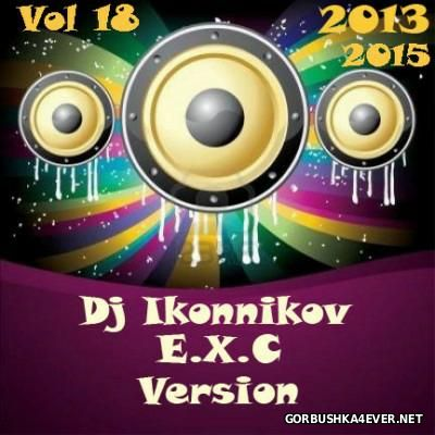DJ Ikonnikov - E.x.c Version vol 18 [2015]