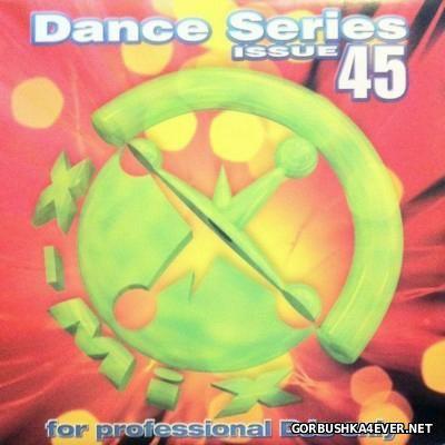 X-Mix Dance Series 041 - 045