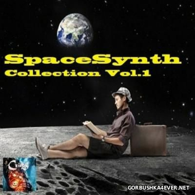 SpaceSynth Collection Mix 1 [2015]