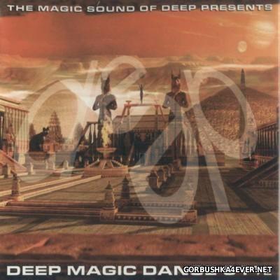 Deep Dance vol 91½ [2004]