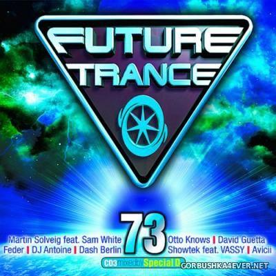 Future Trance vol 73 [2015] / 3xCD