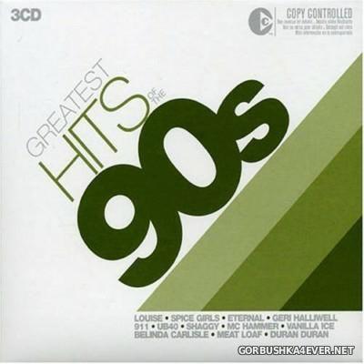 Van Der Koy - 90s Megamix [2015] / 3xCD
