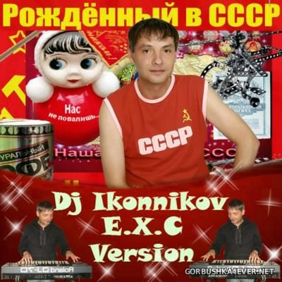 DJ Ikonnikov - E.x.c Version vol 20 [2015]