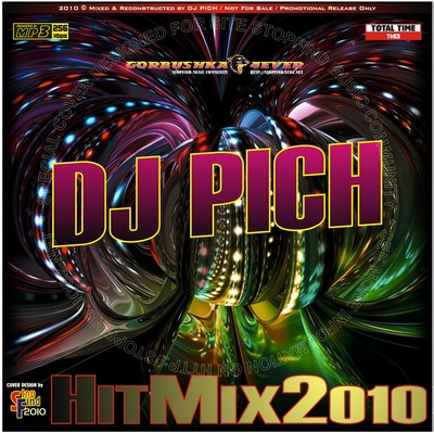 DJ Pich - Hit Mix 2010