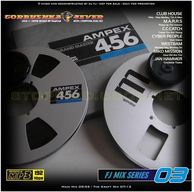 FJ Mix 03