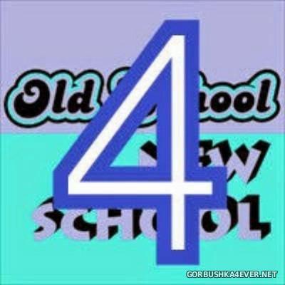 DJ Ennio - Goes Back To School vol 04