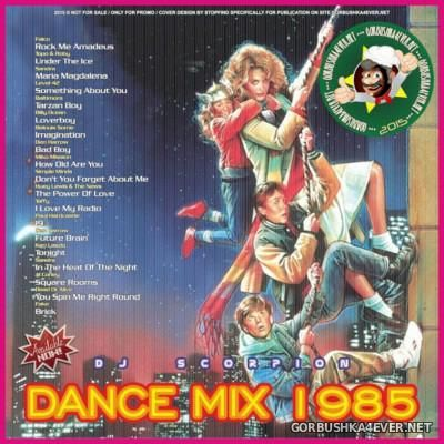 DJ Scorpion - Dance Mix 1985 [2011]
