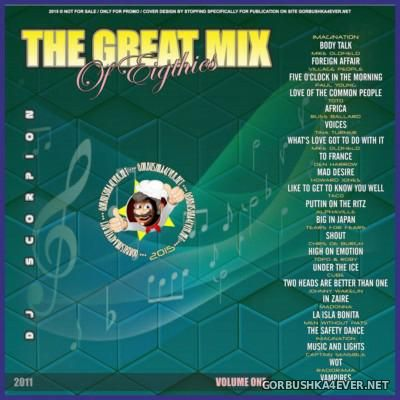 DJ Scorpion - The Great Mix Of Eighties vol 1 [2011]