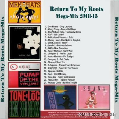 Noel Hall - Roots It Up