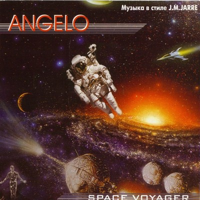 Angelo - Space Voyager [2005]