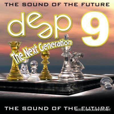 [Deep - The Next Generation] Volume 09 [2004]