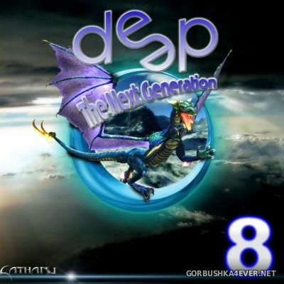 [Deep - The Next Generation] Volume 08 [2004]