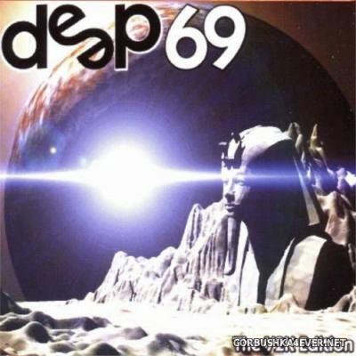 Deep Dance vol 69 [2000] Sphynx