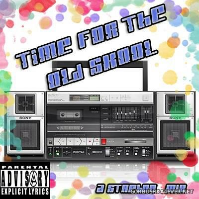 Time For The Old Skool [2015] by Strebor